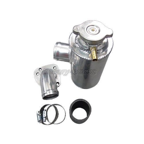 Radiator Filler Neck Reservoir Tank For Mazda 13b S4 S5